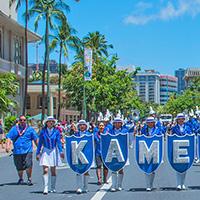 ハワイNews!色彩豊かなパレードと世界的に誇るベストビーチ、是非デルタ航空でお出かけください
