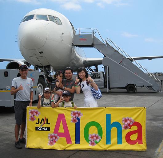 「何もしない贅沢」ハワイ島で過ごす、かけがえのない日常