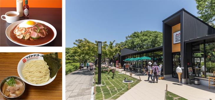 東門すぐの宗春ゾーン、「あんかけ太郎」のあんかけスパ(左上)と「フジヤマ55」の濃厚つけ麺(左下)