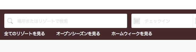 まずはクラブウェブサイトにログイン!
