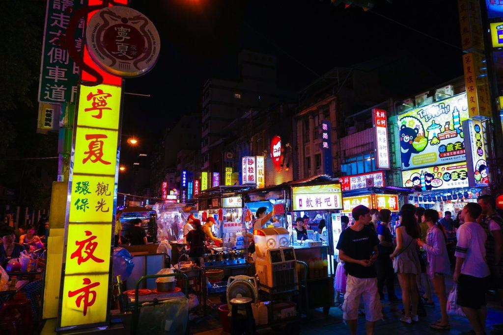 Chintung Lee / Shutterstock.com