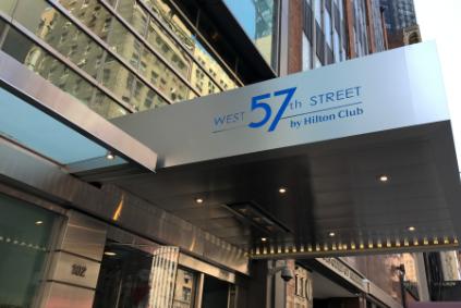 N.Y.で初のクラブリゾート、ウエスト57ストリートへ