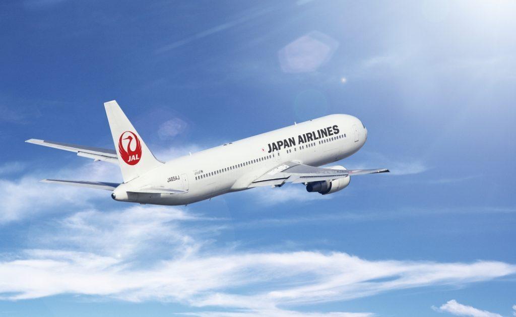 クラブメンバー様限定「特別プラン(JAL特別価格航空券+トロリー乗車券)」のご案内
