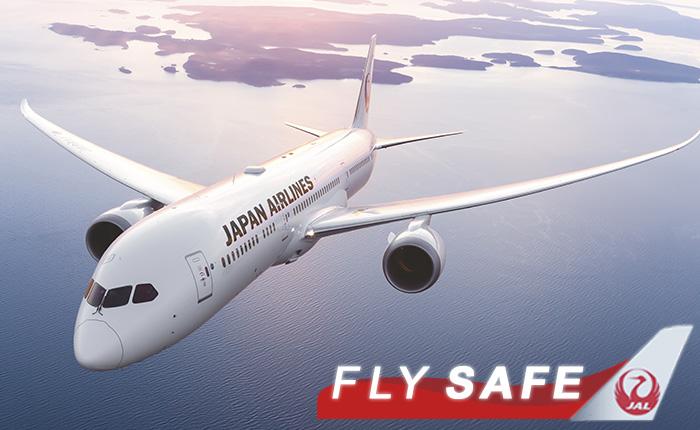 大好評 メンバー様限定「JAL特別価格航空券+ジャルパック特典」に安心とお得を加えて、さらにパワーアップ