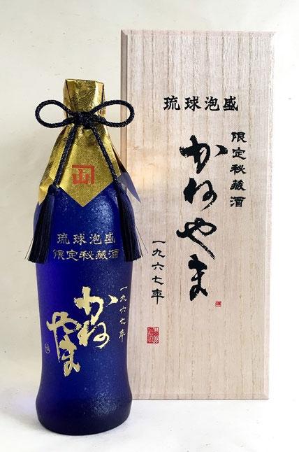 「琉球泡盛 限定秘蔵酒かねやま」42度・720ml