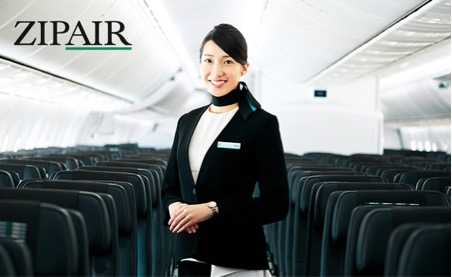 ZIPAIR Tokyoが成田-ホノルル線に新規就航! フルフラットシートが片道59,800円から、スタンダードシートなら片道19,800円から!