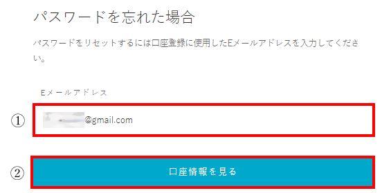 ※上記のEメールアドレスは架空のものです
