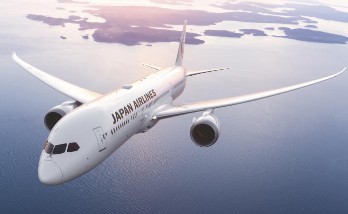 メンバー様限定「JAL特別価格航空券+ジャルパック特典」 安心と安全のサービスと一緒に、先の予約(2022年4月1日以降)も発売開始!