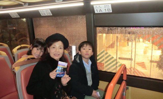 2階建バスに乗って大阪をまるごと体験