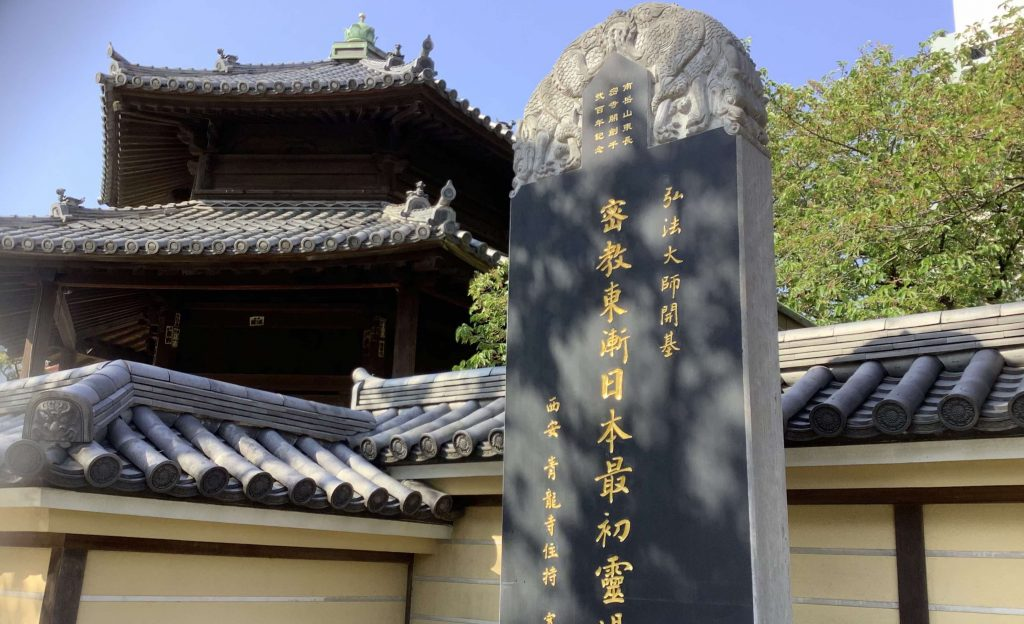 興味尽きない名所旧跡、さらにバスを使って福岡さんぽへ