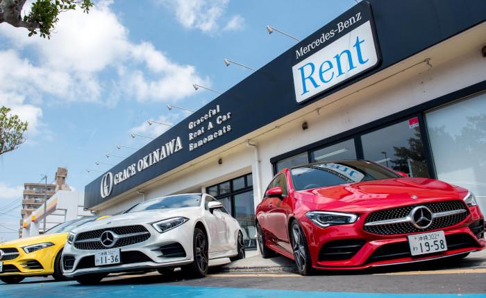 【Mercedes-Benz Rent】メルセデス・ベンツの公式レンタカーが沖縄県内20%割引!